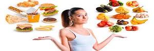 Control de la ingesta alimentaria: rol del receptor 4 de melanocortina en el desarrollo de obesidad, Rev. chil. endocrinol. diabetes- 2015